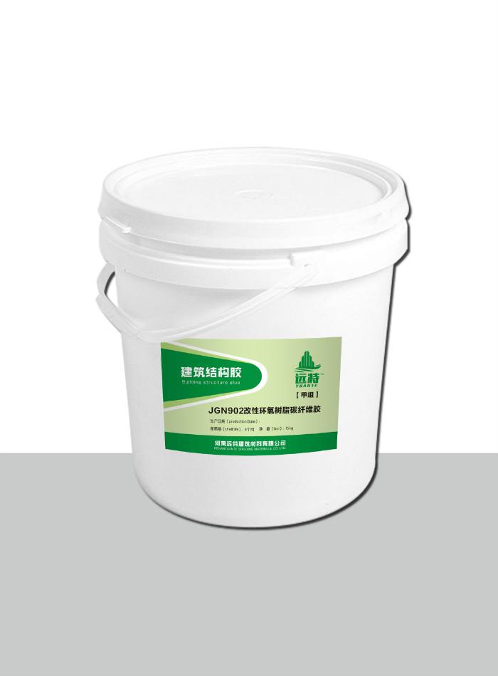 JGN902改性环氧树脂碳纤维胶